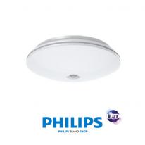 필립스 LED센서등/LED직부등 12W 주광색(6500K)