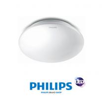 필립스 LED직부등/LED센서등 12W 주광색(6500K)
