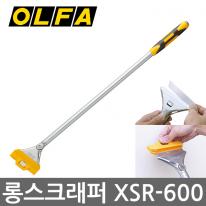 [올파] 스크래퍼 헤라 XSR-600