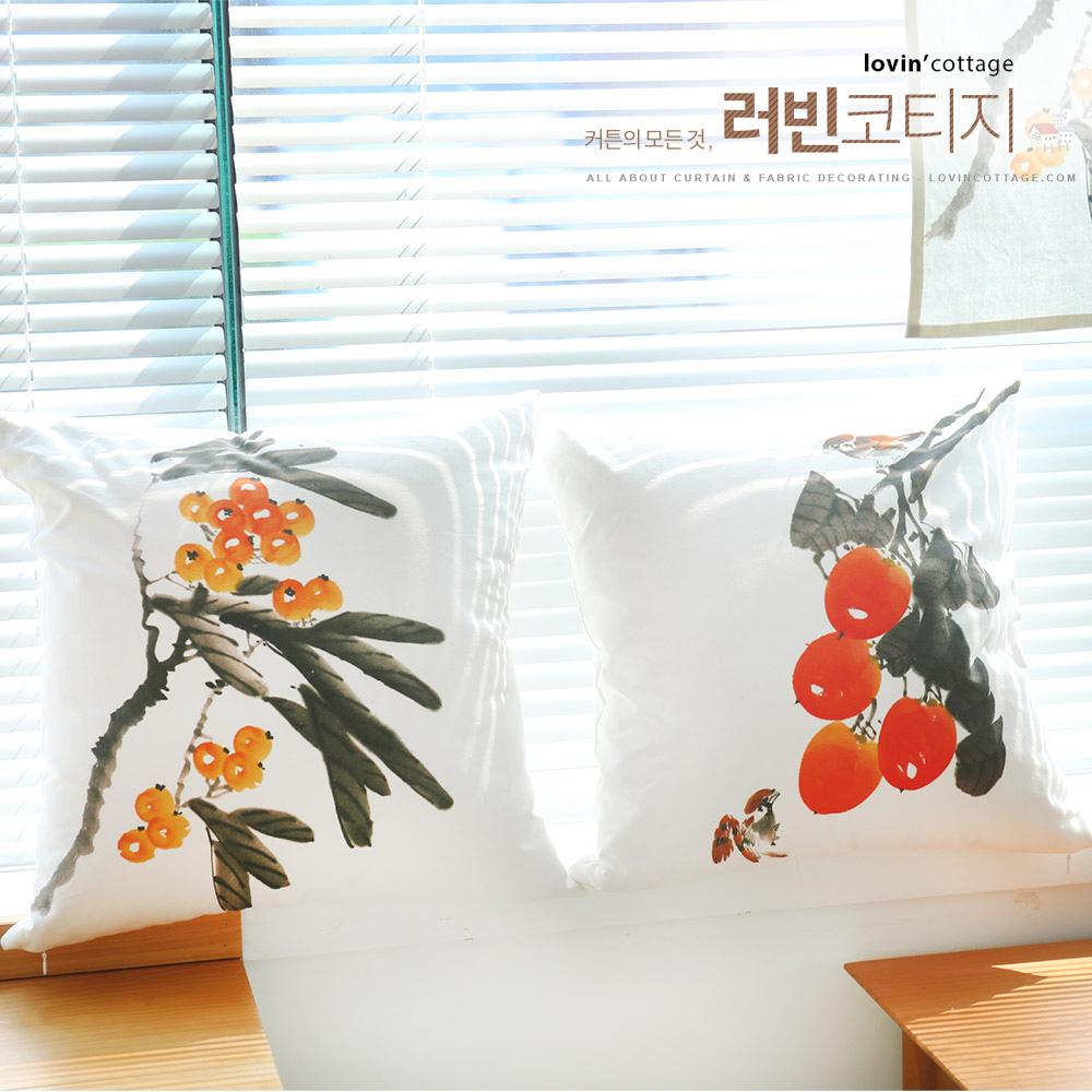 들꽃이야기 비파와 감 2종 쿠션  45x45 (솜포함)