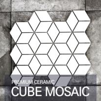 [퍼스타일] 큐브 화이트 모자이크 레그노 시리즈 인테리어 타일