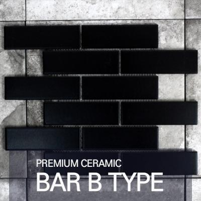 [퍼스타일] 바 B 타입 블랙 모자이크 레그노 시리즈 인테리어 타일