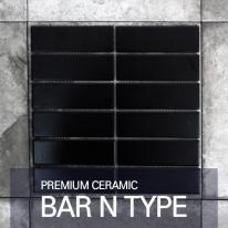 [퍼스타일] 바 N 타입 블랙 모자이크 레그노 시리즈 인테리어 타일