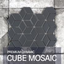 [퍼스타일] 큐브 그레이 모자이크 레그노 시리즈 인테리어 타일