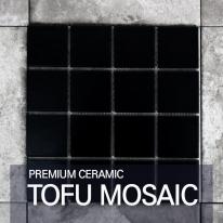 [퍼스타일] 토프 블랙 그레이 모자이크 레그노 시리즈 인테리어 타일