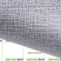 인테리어필름지-친환경 ( IE063 ) 트위드 블루진  / 122cm장폭
