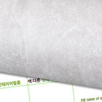 인테리어필름지-친환경 ( IPW561 ) 리얼무광대리석 / 122cm장폭