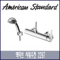 아메리칸 스탠다드 액티브 욕실 샤워 수전 2297