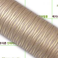 인테리어필름지-친환경 ( IE060 ) 헤이즈브라운 / 122cm장폭