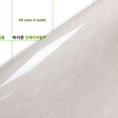 인테리어필름지-친환경 ( IP413-10 ) 보치티노 고광택  / 122cm장폭