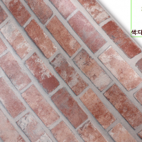 인테리어필름지-친환경 ( IPW554 ) 고벽돌 / 122cm장폭