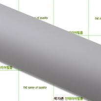 인테리어필름지-( SD984 ) 그레이 마이크로샌드 무광 / 122cm장폭*1m