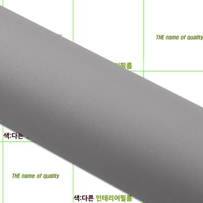 인테리어필름지-친환경 ( SD985 ) 그레이 마이크로샌드 무광 / 122cm장폭