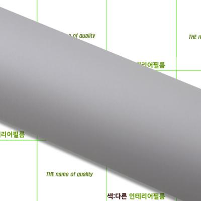 인테리어필름지-친환경 ( SD984 ) 그레이 마이크로샌드 무광 / 122cm장폭