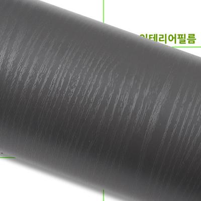 인테리어필름지-( SD975 ) 솔리드우드다크그레이 / 122cm장폭*1m