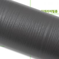 인테리어필름지-친환경 ( SD975 ) 솔리드우드다크그레이 / 122cm장폭
