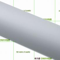 인테리어필름지-( SD981 ) 베이비그레이 마이크로샌드 무광 / 122cm장폭*1m