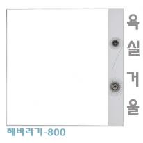 [히든바스] 해바라기-800거울 욕실경 벽걸이 해바라기 거울 무늬거울 무늬경 해바라기경