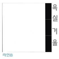 [히든바스] 라인B-800거울 욕실경 벽걸이 라인 거울 블랙거울 블랙경 라인거울 라인경