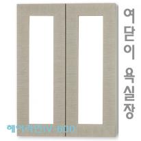 [히든바스] 헤어라인IV-600 여닫이 욕실장 화이트장