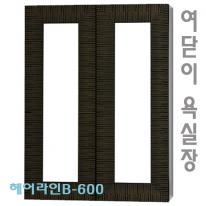 [히든바스] 헤어라인B-600 여닫이 욕실장 블랙장