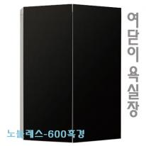 [히든바스] 노블레스-600 여닫이 욕실장 노블레스장 블랙장