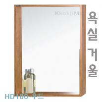[히든바스] HD 100 우드 욕실경 우드거울 사각거울  HD거울