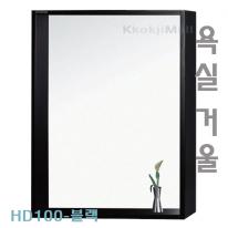 [히든바스] HD 100 B 욕실경 블랙거울 사각거울  HD거울