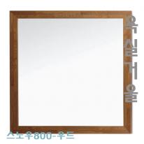 [히든바스] 스노우800 우드 욕실경 우드거울 사각거울