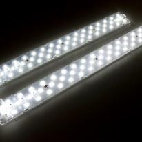 LED 포밍램프