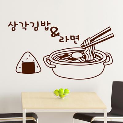 idk442-삼각김밥&라면_분식
