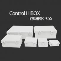 하이함(컨트롤박스/6type)