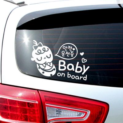 자동차스티커아기가타고있어요반사002안전운전쿨쿨아기영문