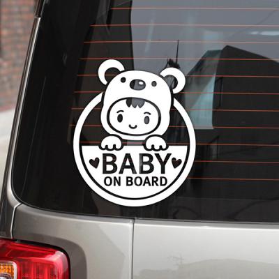 자동차스티커아기가타고있어요반사004동그라미아기곰