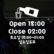 idk460-오픈앤클로즈_소주
