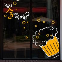 idk451-잠시 술한잔 어때!