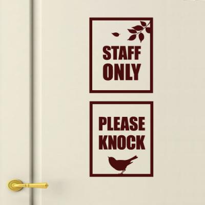 [리빙스티커]Staff Only-II(LIS)