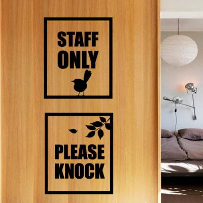 [리빙스티커]Staff Only-I(LIS)
