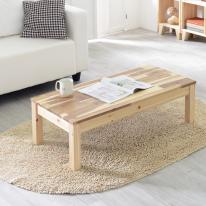 좌식테이블 800x450 원목좌탁 삼나무 아카시아 원목 식탁