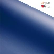 [한화L&C] 보닥 인테리어필름 베이직 네이비 122cm x 100cm/싱크대필름시공/싱크대필름/필름시트지/필름시공/가구리폼