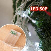LED 50P 건전지전구 투명선 (4COLOR)