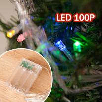 LED 100P 건전지전구 투명선 (4COLOR)