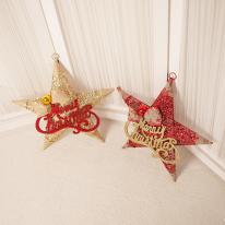 볼리본철재별 (2색상) 크리스마스장식소품