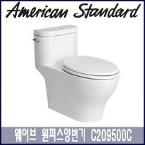 아메리칸 스탠다드 웨이브 원피스 양변기  C209500C