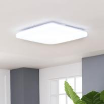 밀키웨이 사각 LED 60W 국산 가정용 방등