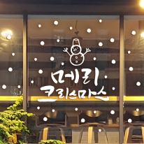 JMCS3168 손글씨 눈사람 크리스마스 눈꽃 스티커 장식