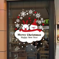 JMCS3114 해피크리스마스 친구야 눈꽃 스티커