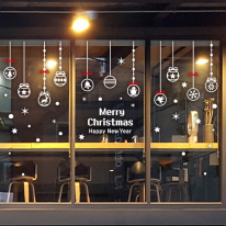 JMCS3205 케플리 성탄절 오너먼트 대형 크리스마스 눈꽃 스티커 장식