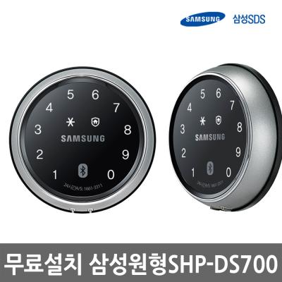 [신제품 삼성 디지털도어락 무료설치] SHP-DS700 삼성스마트도어록O!