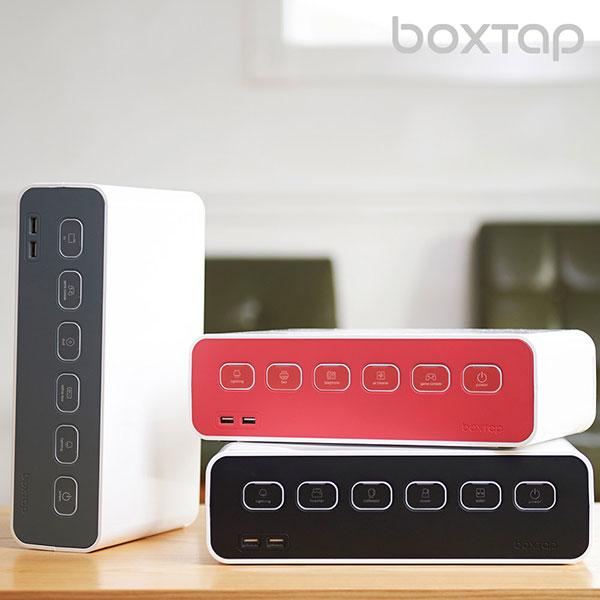 에이블루 박스탭 전선정리 멀티탭 USB충전형 1+1